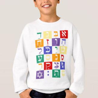 Hebräisches Alphabet-Regenbogen Sweatshirt