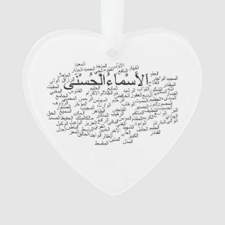 Herz-Verzierung: 99 Namen von Allah (arabisch) Ornament