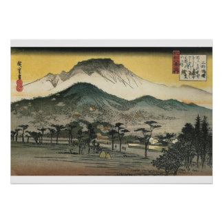 Hiroshige - Abends-Ansicht eines Tempels in den Poster
