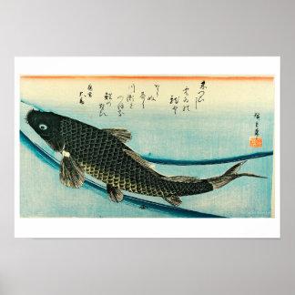 Hiroshige - der Koi Fisch Poster