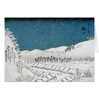 Hiroshige Japaner-Kunst Karte