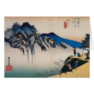 Hiroshige Vintage japanische Kunst Karte