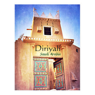 Historisches Diriyah Riad Saudi-Arabien Postkarte