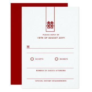 Hohes doppeltes Glück-chinesische Hochzeit UAWG Karte