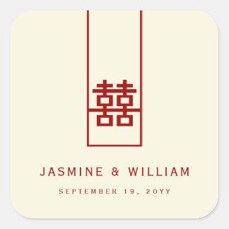Hohes doppeltes Glück-moderne chinesische Hochzeit Quadratischer Aufkleber