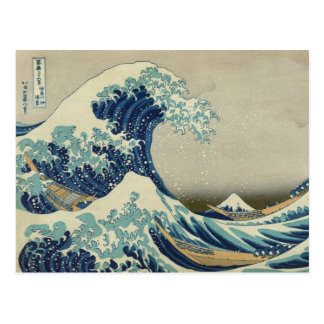Hokusai: Große Welle weg von Kanagawa Postkarte