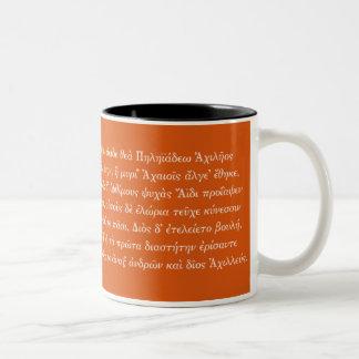 Homers Ilias-Tasse Zweifarbige Tasse