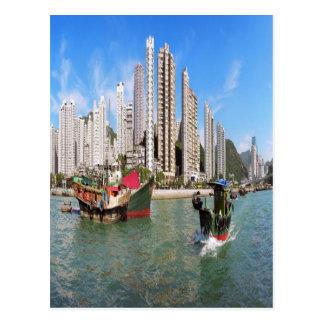 Hong Kong-Hafen Postkarte
