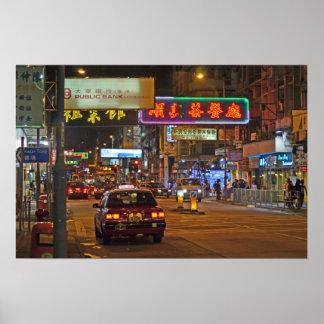 Hong Kong-Nachtleben-Plakat Poster