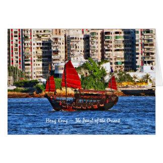 Hong Kong Sampan die Perle des Orientes Grußkarte