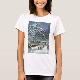 Honmonji Tempel im Schnee - Kawase Hasui 川瀬巴水 T-Shirt