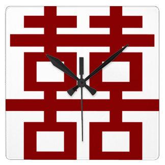 Horloge Carrée Mariage chinois de double bonheur minimaliste
