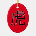 hǔ - 虎 (Tiger) Keramik Ornament