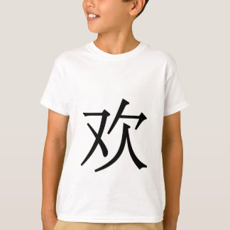 huān - 欢 (glücklich) T-Shirt