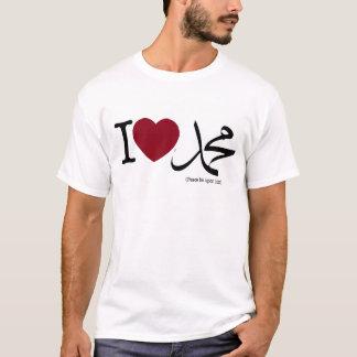 I <3 Mohammed (PBUH) T-Shirt