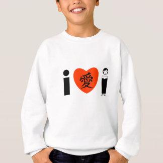 I Frau der Liebe I Sweatshirt