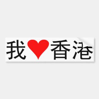 I Liebe Hong Kong Autoaufkleber