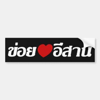 I Liebe Isaan ♦ geschrieben in thailändisches Isan Autoaufkleber