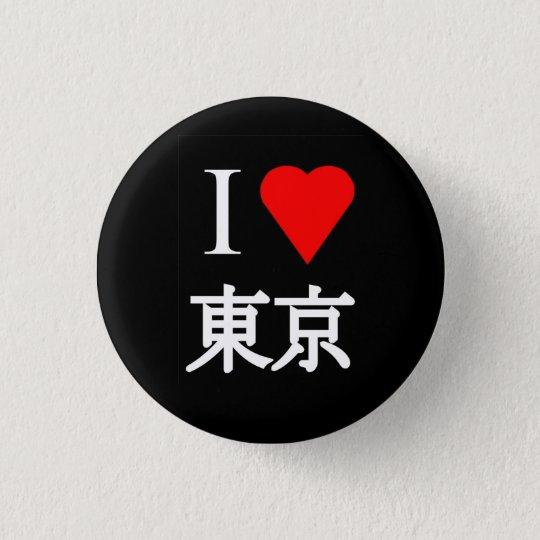 I Liebe Tokyo Runder Button 2,5 Cm