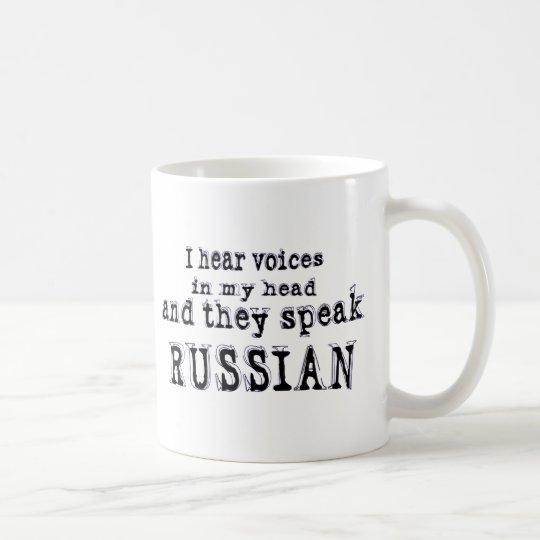 Ich höre Stimmen Tasse