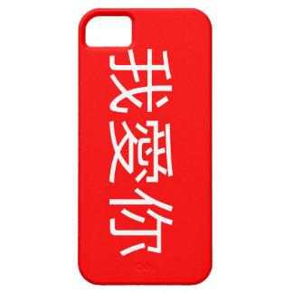 Ich liebe Dich - Chinesisch, Chinesische Schrift Schutzhülle Fürs iPhone 5