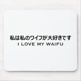"""Ich Liebe mein Waifu"" Mousepad"