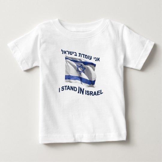 Ich stehe in Israel Baby T-shirt