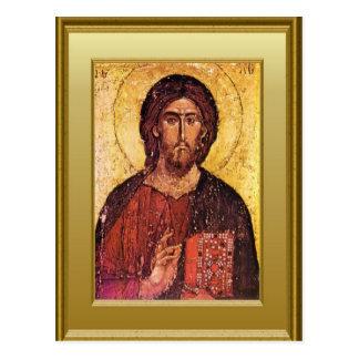 Ikon eines Apostels Postkarte