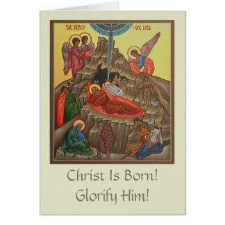 Ikonen-Weihnachtskarte Karte
