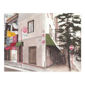 Im Stadtzentrum gelegenes Japan Postkarte