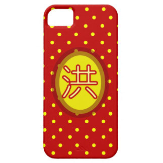 Iphone 5 Fall - chinesischer Familienname Hong iPhone 5 Case