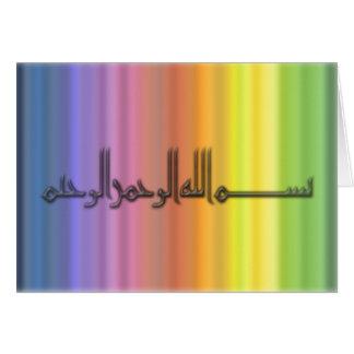 Islamische arabische Regenbogen Bismillah Karte