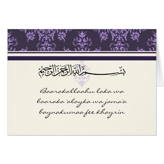Islamische Glückwünsche, die Damastkarten-DUA Grußkarte