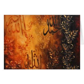 Islamische Kunst-Geschenke Allahs - Eid und Karte
