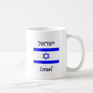 Israel Tasse