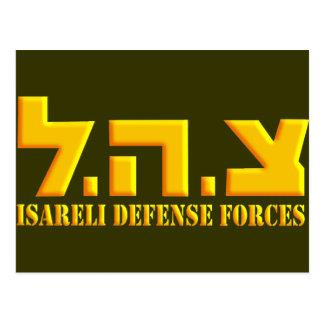 Israelische Verteidigungs-Kräfte Postkarte