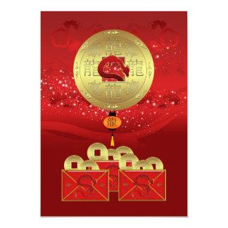 Jahr der Drache-Party Einladung - neues Jahr