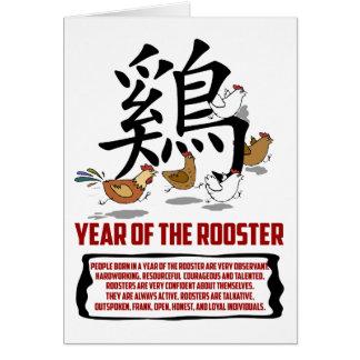 Jahr der Hahn-Merkmale Karte