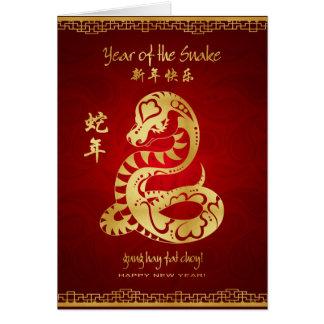 Jahr der Schlange 2013 - glückliches Chinesisches Karte