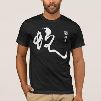 Jahr der Schlange 2013 - weiße Kalligraphie T-Shirt
