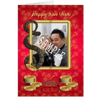 Jahr der Schlange, chinesischer neues Karte