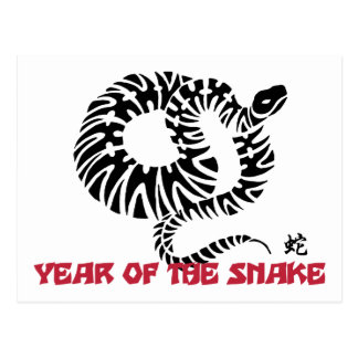Jahr der Schlange Postkarte