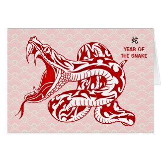 Jahr der Schlange (rot) Karte