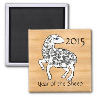 Jahr der Yin hölzernen Schafe 2015 Quadratischer Magnet