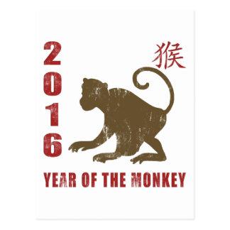 Jahr des Affen 2016 Postkarte