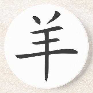 Jahr des chinesischen Schriftzeichens der Ziege Sandstein Untersetzer