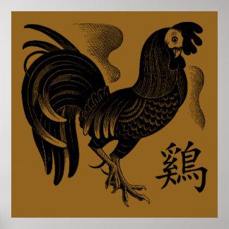 Jahr des Hahns Poster
