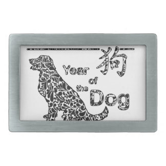 Jahr des Hundes - Chinesisches Neujahrsfest Rechteckige Gürtelschnalle
