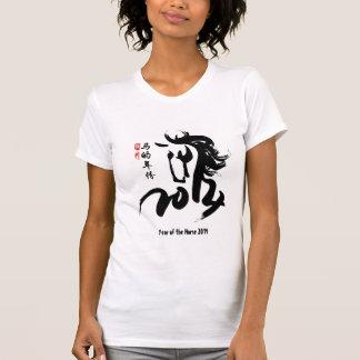 Jahr des Pferds 2014 - chinesische Kalligraphie T-Shirt