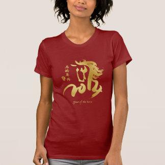 Jahr des Pferds 2014 - Chinesisches Neujahrsfest T-Shirt